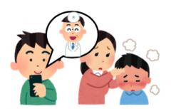 東京23区の小児科・夜間休日診療・幼稚園・保育園を無料で検索できる「パパスマツールズ」オープン