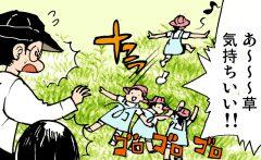 「とびだせハウス」第8回 埼玉県北部 緑の中のファミリーランド むさしの村/さきたま古墳公園/権現堂