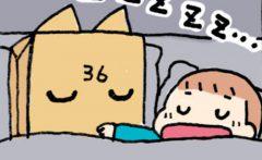 「ミロとサナ」 第25回 インフルエンザ①/②/③
