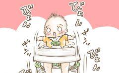 「こはじゅ日記」 第16回 歩行器/シャフリングベビー
